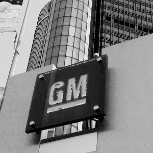 facility fabrica gm